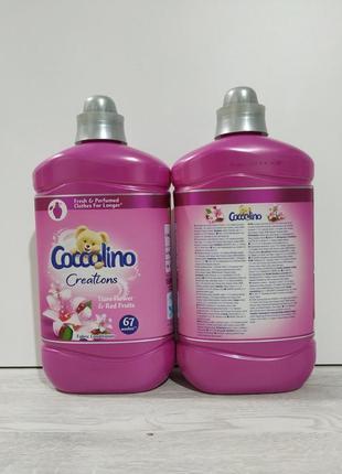Парфумований ополіскувач coccolino 1680ml на 67 прань.