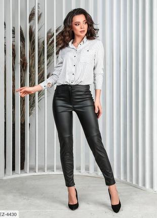 Кожаные брюки/лосины эко кожа/леггинсы