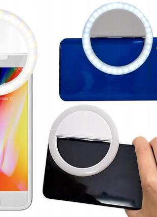 Підсвітка для селфі selfie ring light (led кольцо для селфи)