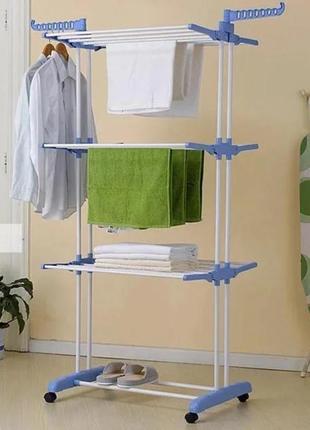 Многоярусная сушилка для белья, вещей, одежды garment