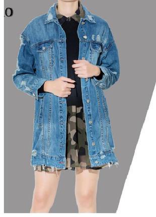 Новая, удлиненная джинсовка, лучшая цена, очень много вещей в наличии+скидки, заходите!