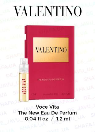 Пробник парфюма valentino voce vita new eau de parfum edp духи