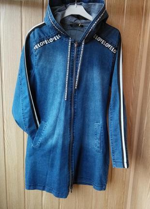 Джинсовая куртка кардиган
