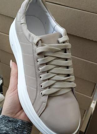 Шикарные кожаные кофейные кросики, люкс качество, размер 37.