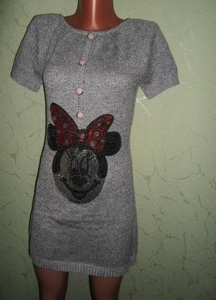 Вязаное платье минни с пайетками ,универсал