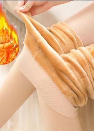 Теплые женские нюдовые телесные лосины леггинсы на меху до-30 градусов