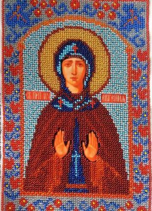 Икона именная святая преподобная мученица евгения