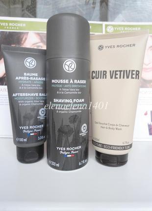 Набор пена и бальзам после бритья и парфюмированный гель для тела cuir vétiver