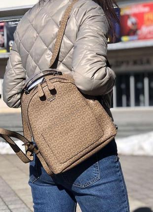 Стильный рюкзак в наличии
