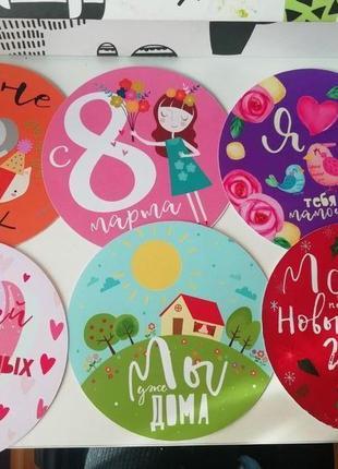 Набор стикеров (наклеек) для фотосессии для разных праздников.