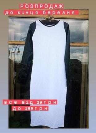 Сукня з рукавами з екошкіри🖤