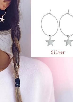 Серьги кольца со звездой сережки трансформеры звёзды серебро