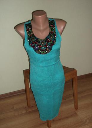 Обалденное бирюзовое платье 14р б/у