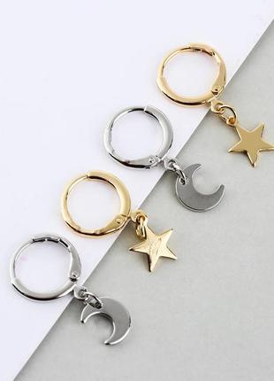 Серьги кольца луна звезда моно серьги серебро