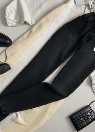 Трендові мом джинси з розрізом  / новые трендовые мом джинсы с высокой посадкой