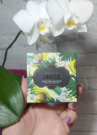 Натуральное мыло с маслом авокадо unice юнайс, 100 г турция