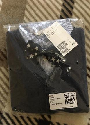 Комплект набор h&m кардиган рубашка бабочка