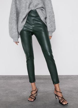 Леггинсы штаны лосины зара темно-зеленые xs