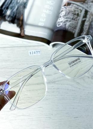 Прозрачные очки для работы с компьютером ,телефоном