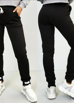 Хіт сезону! жіночі спортивні штани .турецька двохнитка.