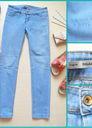 Голубые скинни от pull&bear