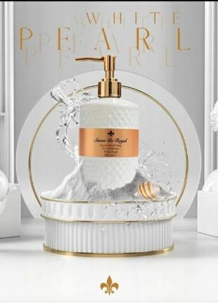Крем-мыло savon de royal жидкое white pearl, 500 мл