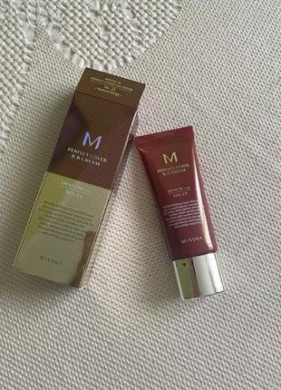 Missha m perfect cover bb cream №23, 20 мл