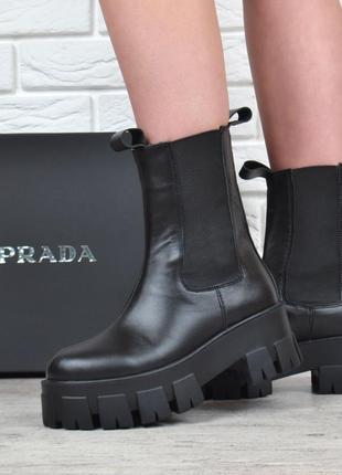 Ботинки женские кожаные prada прада деми берцы черные