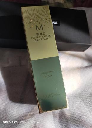 Missha gold rerfect cover bb cream