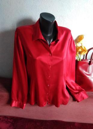 Essentiel, прекрасный красный шелк! струящяяся блузка