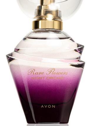 Парфумована вода avon rare flowers night orchid