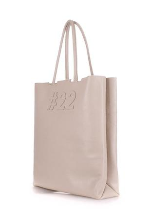 Кожаная сумка poolparty