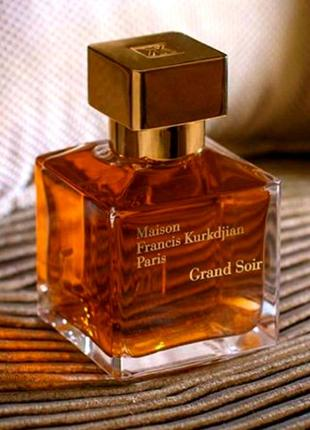 Maison francis kurkdjian grand soir    .оригинал !🔥🔥🔥