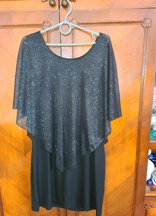 Жіноче нарядне плаття привезене зі cша