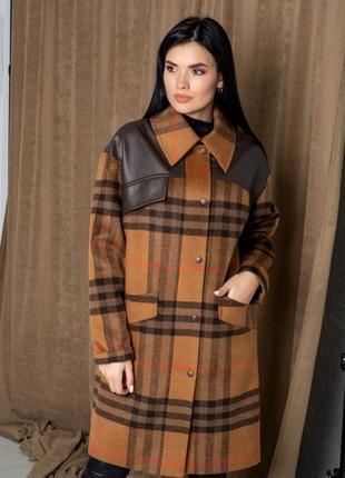 Бомбезное пальто в клетку с кожаными элементами,хит продаж, размер 48.