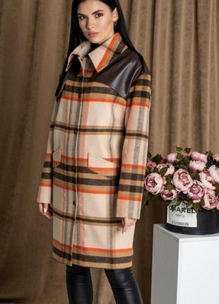 Невероятно стильное пальто,мега хит 2020, люкс качество, размер 48.