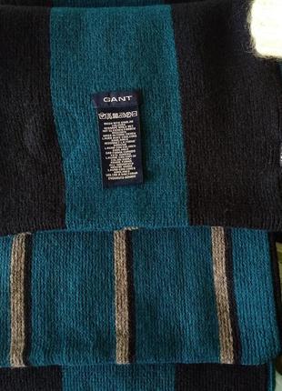 Теплый мягкий шарф бирюзовый с синими полосками двухслойный 100% шерсть 185х25 см gant