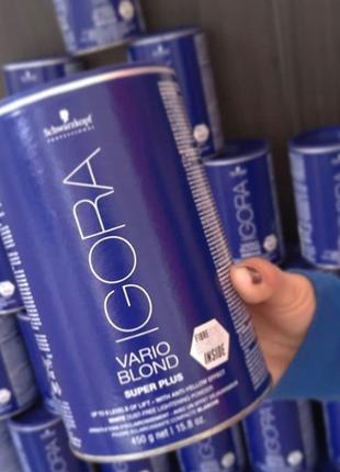 Безпылевой осветляющий порошок до 8 уровней (белый) igora vario blond extra power