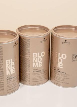 Бондинг-порошок для осветления волосblondme bond enforcing premium lightener 9+