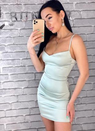 Шикарное платье по шёлк