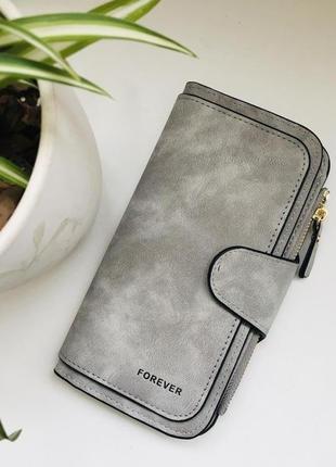 Вишуканий гаманець