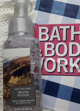 "Жидкое мыло для рук ""осенняя погода"" bath and body works"