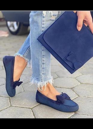 Балетки+сумочка