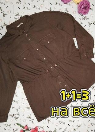 🎁1+1=3 приталенная блуза блузка милитари хаки с длинным рукавом george, размер 54 - 56