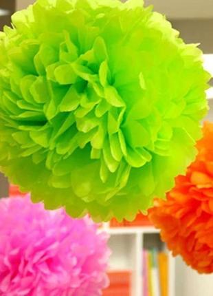 Помпоны бумажные цветы 25см заводские декор, фотозона  украшение на праздник