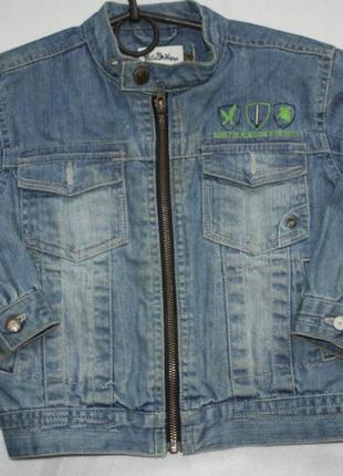 Стильная джинсовая ф.villa happ курточка-пиджак на мальчика р-104/110