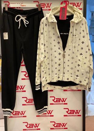 Женский люксовый костюм 3-ка фирмы raw  с турции для самых привлекательных