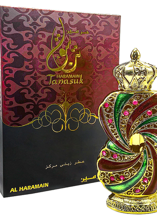 Al haramain tanasuk арабские гурманские духи распив 2 мл