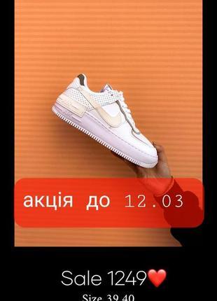 Кроссовки кросівки 36,37,38,39,40 кожаные force