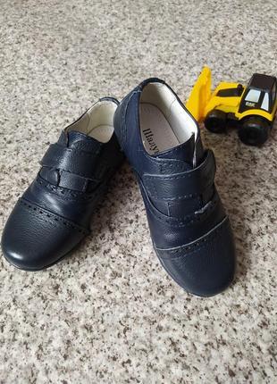 Кожаные туфли кроссовки на мальчика шалунишка на узкую ножку шкіряні туфлі кросівки
